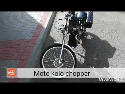 5bab43f0e8e Moto kolo chopper - YouTube