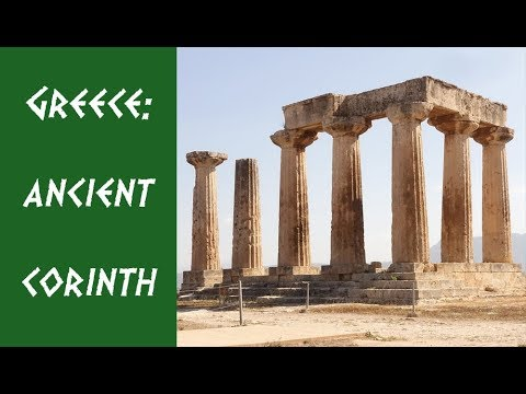 Greece: Ancient Corinth