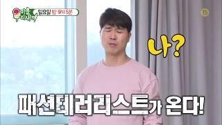 SBS [미운 우리 새끼] - 18년 4월 29일(일) 예고 /