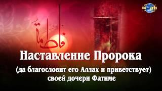 видео НАСТАВЛЕНИЕ. Как вести себя православному христианину в храме Божием