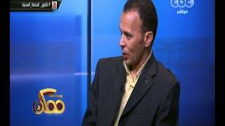 #ممكن | أحمد شهاب: لو تم حوار مجتمعي حقيقي للقانون لكان صدر بشكل غير واقعه الحالي