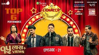 comedy-champion-episode-21