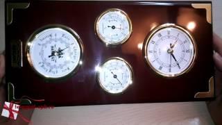 Часы с метеостанцией - Brigant