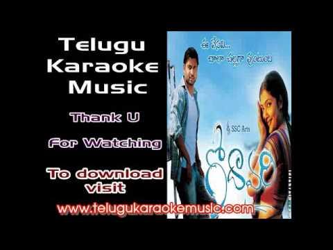 Rama Chakkani_Godavari_Telugu Karaoke