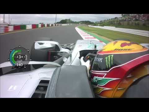Lewis Hamilton Smashes Suzuka Track Record | 2017 Japanese Grand Prix