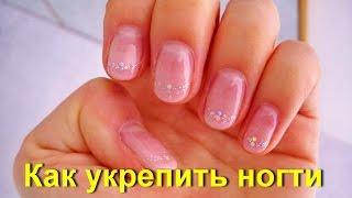 Как укрепить ногти в домашних условиях-масло и сок лимона(Если ваши ногти начали слоится и ломаться то пора воспользоваться простым домашним средством для укреплен..., 2016-03-29T15:06:23.000Z)