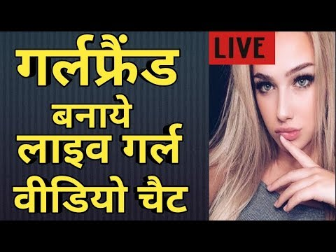 live-girl-video-chat|-video-calling-app|doctor-galaxy