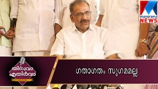 Saseendran quit from ministers chair | Thiruva ethirva | Manorama News