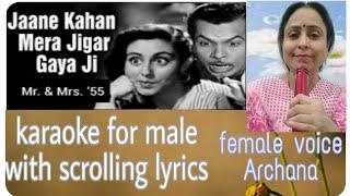 Jane kahan mera jigar gaya jee karaoke for male with scrolling lyrics.. female voice.. Archana