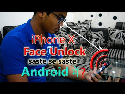 Download Youtube: How to Use FACE Unlock Like iPhone X on Any ANDROID PHONE! [Hindi] Face ID on ANDROID!