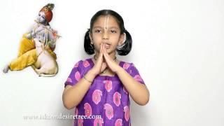 Bhagavad Gita Sloka Recitation 09.26-28 by Janaki Vyas