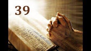 IGREJA UNIDADE DE CRISTO / Estudos Sobre Oração 39ª Lição - Pr. Rogério Sacadura