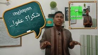 Download Mp3 Ucapan Dan Balasan Ungkapan Bahasa Arab