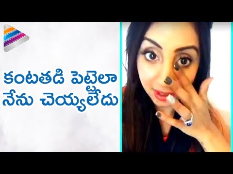 Sanjana Telugu Movie Hd Free Download