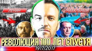 видео Революция 1917 года в России, её причины и последствия