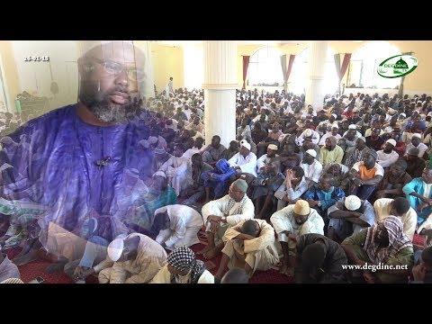 Khoutbah 26 01 18 | L'Obligation de Préserver la Paix et la Stabilité | Imam Omar SALL H.A