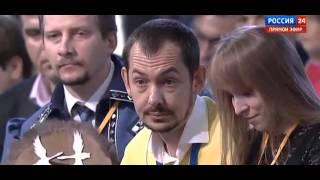 Коварный Вопрос Путину от Украины  Tricky question to Putin on Ukraine