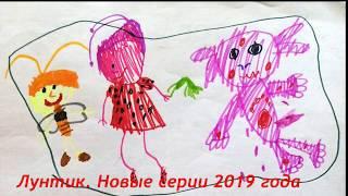 #Приколы к 1 апреля #Шутки Рисунки Вики - Шоу Слайдов / Смешные рисунки детей