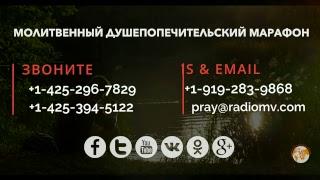 """""""Душепопечительская Молитва"""""""