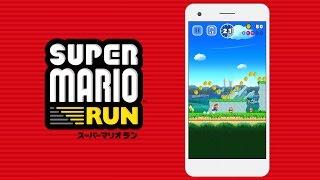 Super Mario Run紹介映像