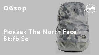 Рюкзак The North Face Bttfb Se. Обзор