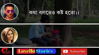 ক্লাসমেট যখন বউ || Classmet Jokon Bow || A Romantic Love Story || Voice - Fahmidul & Ibrahim & Rupa