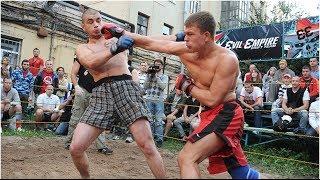 Arrows Swarog Vs Boxer