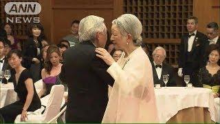 両陛下がタンゴのリズムで・・・晩餐会でダンスを披露(13/04/13) thumbnail
