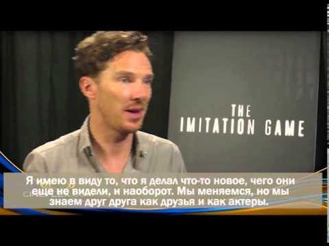 Игра в имитацию, интервью, Камбербэтч