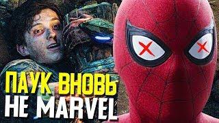 Срочно! Человек-Паук навсегда покидает фильмы Марвел!