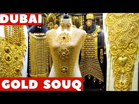 Gold Souk Dubai | Dubai Gold Market | #goldsouq #dubai