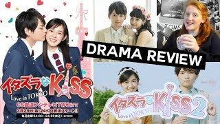 J-Drama Review: Mischievous Kiss: Love in Tokyo 1 & 2 (Spoiler Free!)