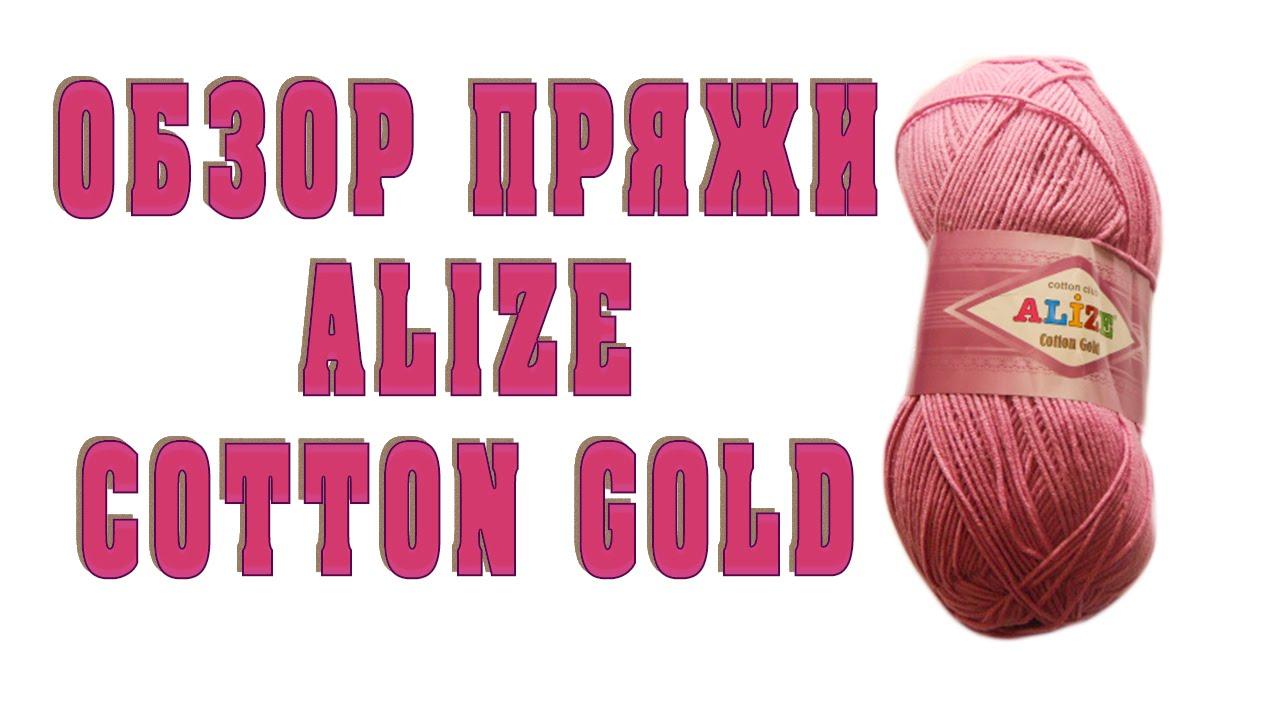 Отличная классическая зимняя пряжа для ручного вязания из индии от производителя фабрики «h. P. Cotton textile mills ltd. ». Фабрика выпускает пряжу.