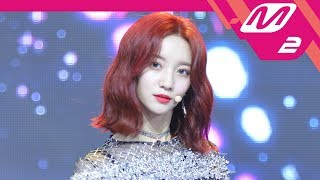 오마이걸 비니 직캠 4K '불꽃놀이(Remember Me)' (OH MY GIRL BINNIE FanCam) | @MCOUNTDOWN_2018.9.20
