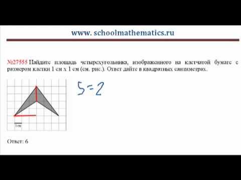 Открытый банк задач ЕГЭ по математике