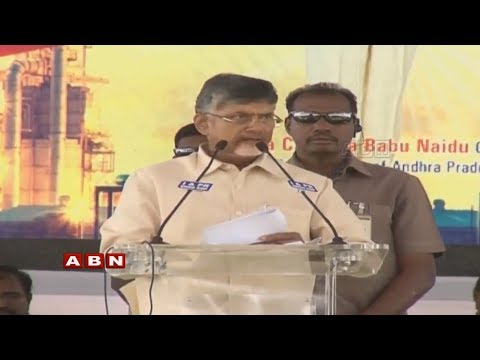 CM Chandrababu  Laying Foundation Stone for Kadapa Steel Plant | ABN Telugu