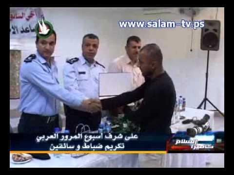 تلفزيون السلام ـ على شرف أسبوع المرور العربي تكريم ضباط وسائقين 9ـ5ـ2011