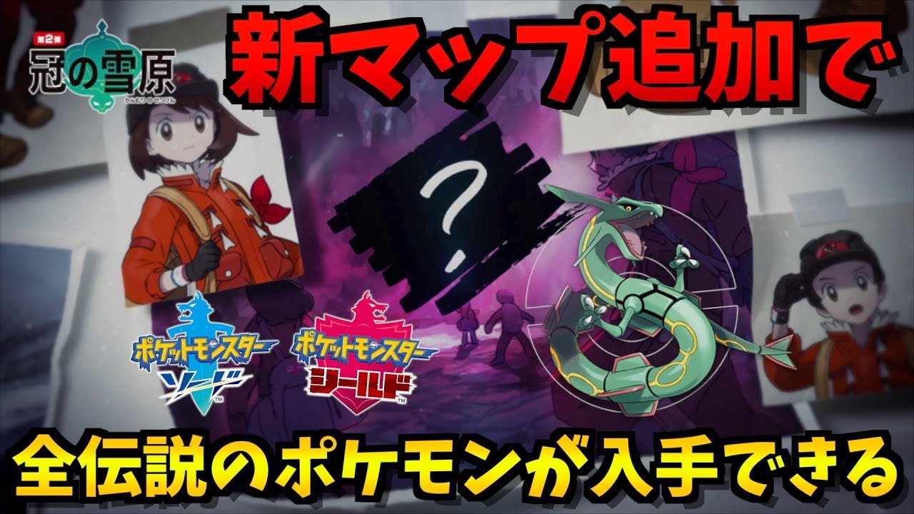 盾 ポケモン 図鑑 剣 孤島 鎧 の