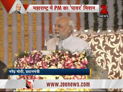 Will ensure villages and India's poor have access to 24-hour electricity: PM