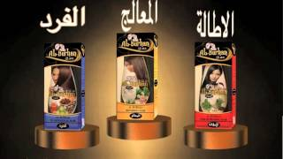 مجموعة دهان البرهان لحل جميع مشاكل الشعر