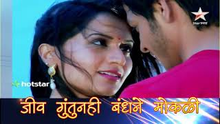 Are Vedya Mana Title Song