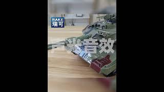 RC 무선조종 탱크 대형사이즈 BB탄 수성탄발사 스모그