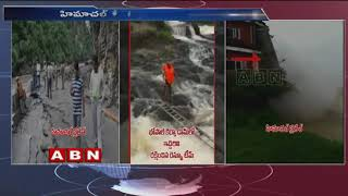 Heavy Rains To Continue In North States People Facing Trouble  Abn Telugu