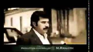 YouTube   Twenty 20 Mammootty   Official Trailer   Malayalam Movie   Family Movie   Mammootty Mohanlal