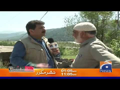 Hamid Mir Darya-e-Poonch