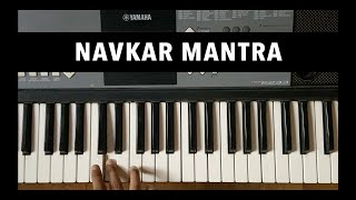 How to play 'Navkar Mantra' on Piano | 🎹 Easy Piano Tutorials | With Slow Version