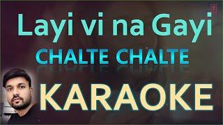 Layi Vi Na Gayi Original music track