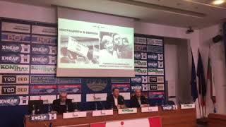 """Пресконференция на ЦИОС """" Миграцията в Европа-голямото разминаване между политици и граждани thumbnail"""