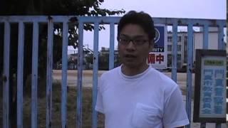 少年野球フレンズは北巣本小学校〈大阪府門真市の栗岡整体院〉