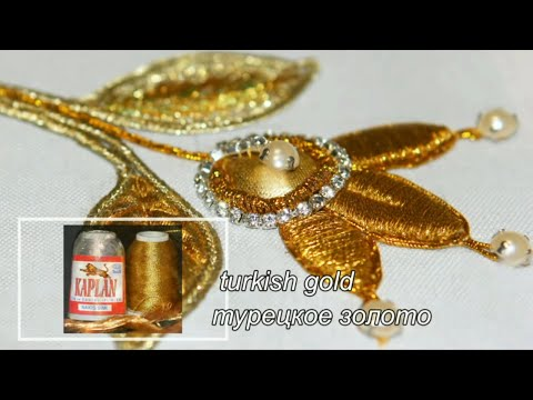 EMBROIDERY: GOLDWORK on